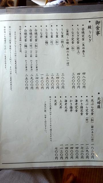 1710iwamatei006.jpg