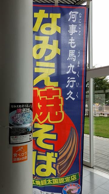 1710suginoya003.jpg