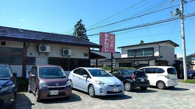 1710yonezawa2002.jpg