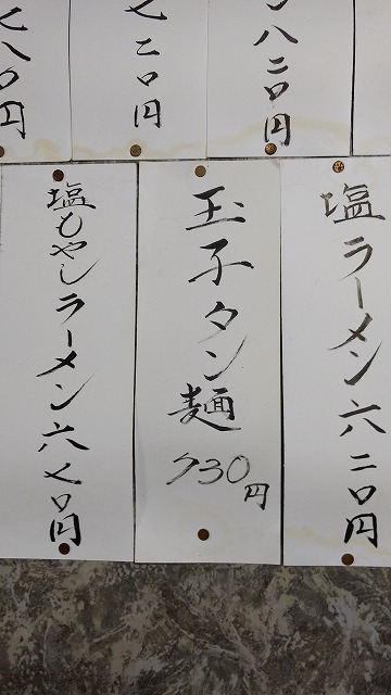 1711syoyutei006.jpg