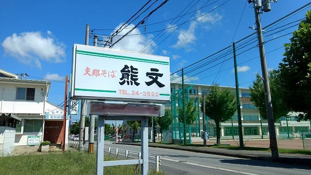 1710yonezawa①002