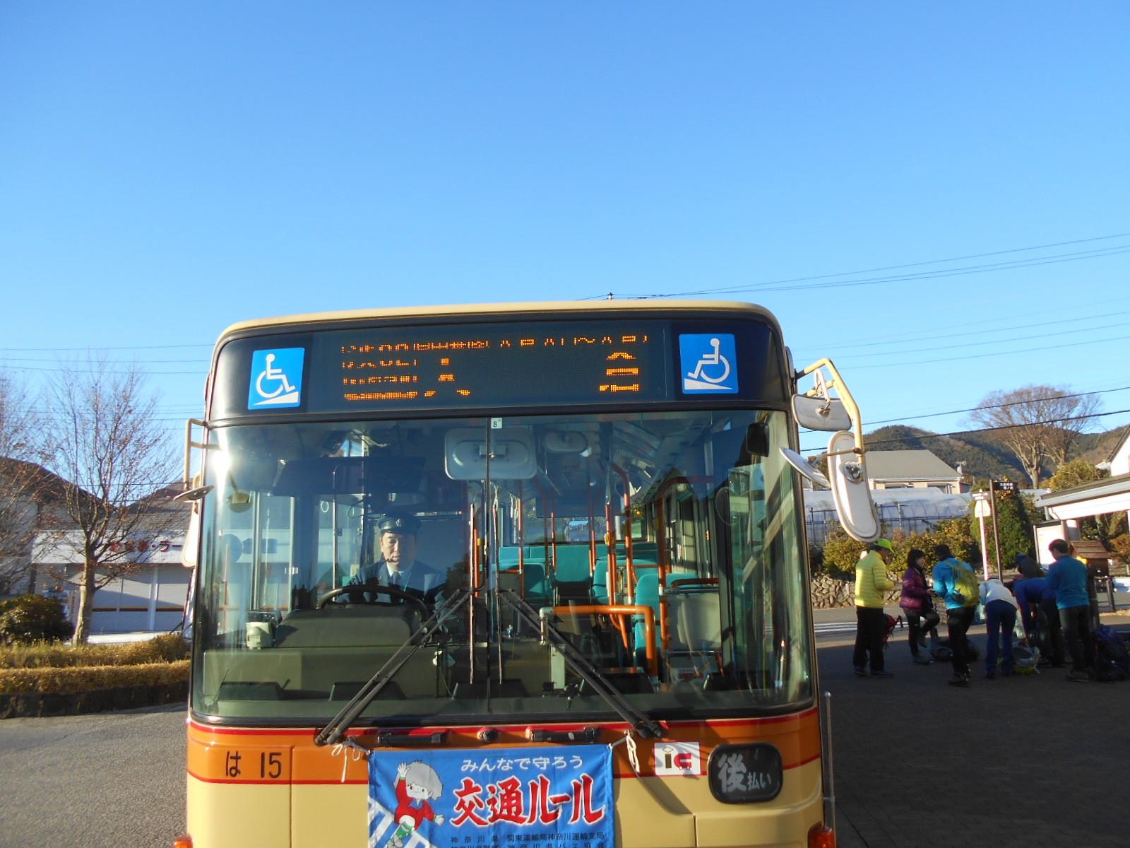 DSCN9906.jpg