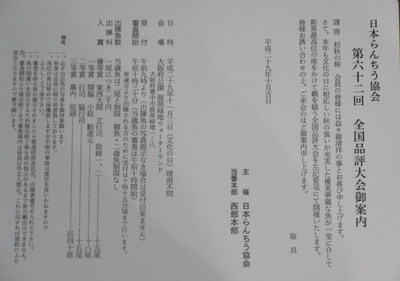 IMG_5077_サイズ変更