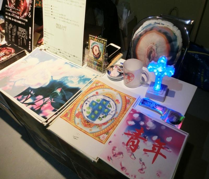 TABF 天王洲 寺田倉庫 川合穂波 SYMBOLISME 東京アートブックフェア