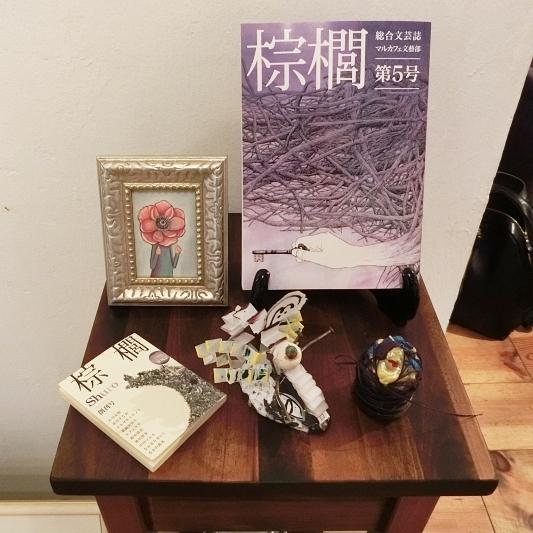 東急池上線 御嶽山 マルカフェ malu cafe 大田区 塩野ひとみ 目玉ちゃん