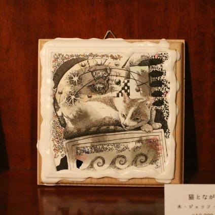 越智健仁 細密 いきもの 動物 絵画 パンタレイ panta rhei 大田区 池上 ギャラリー 猫