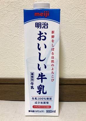 れしぽ17111105