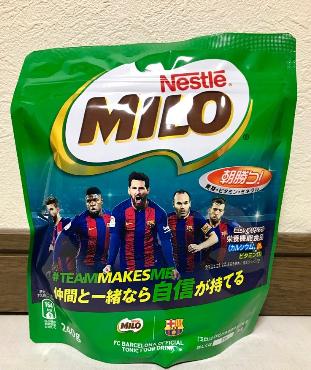 ミロ17120602