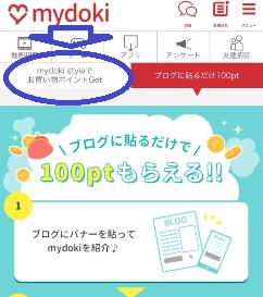 mydoki17121902.png