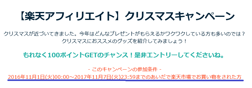 rt17111601.png