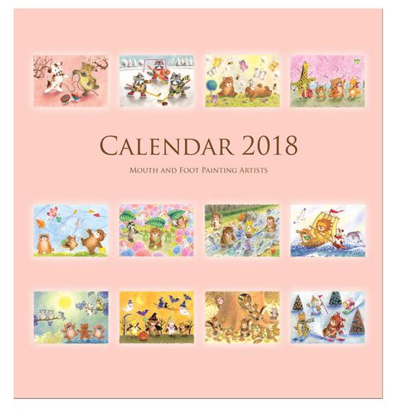 calendar_20171206085932e7d.png