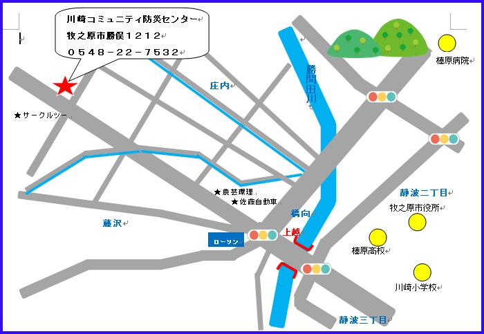 kawasaki-bousai3.jpg