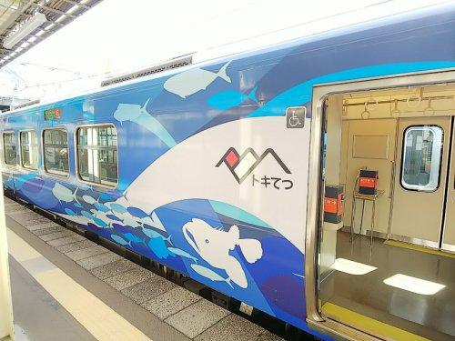 2えちごトキめき鉄道