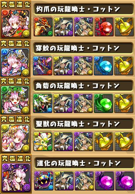 sozai_20171119151651929.jpg
