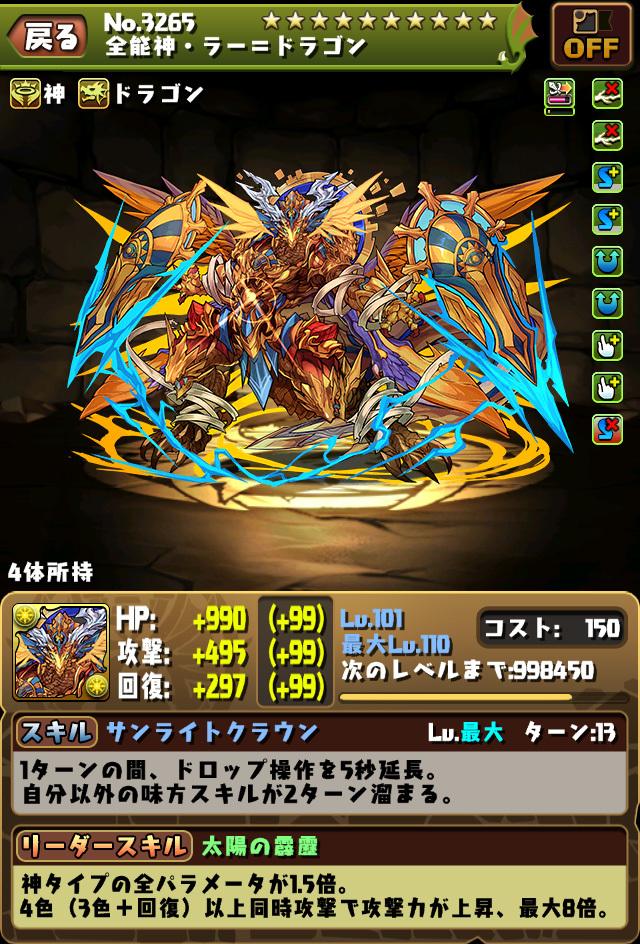ss02_20171211153843b4b.jpg