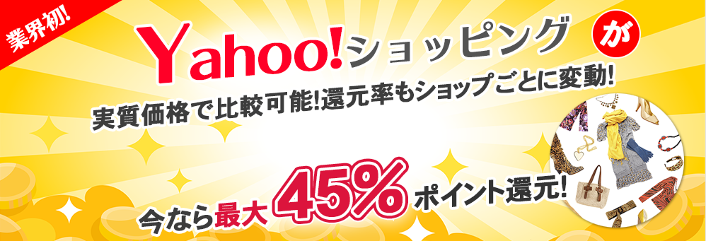 Yahoo_20171013195700a49.png