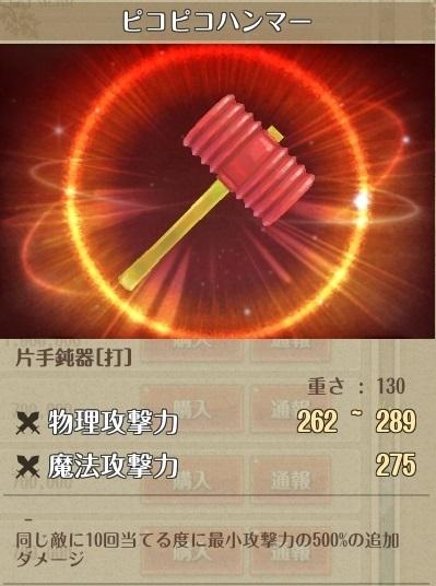 toyhammer.jpg