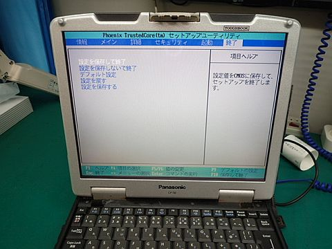 PC258155.jpg