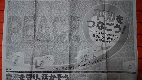 DSC_0029 (2)