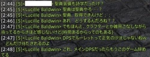 ffxiv_20171010_024809.jpg