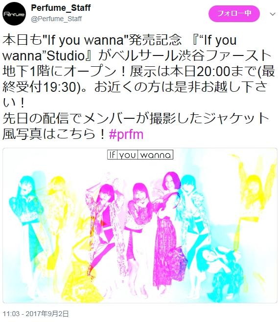 171008_14.jpg