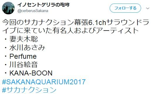 2017y10m02d_084447088.jpg