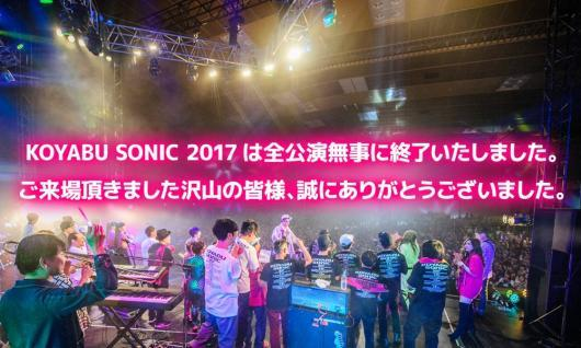 DN354WAV4AA2ObG_convert_20171106113546.jpg