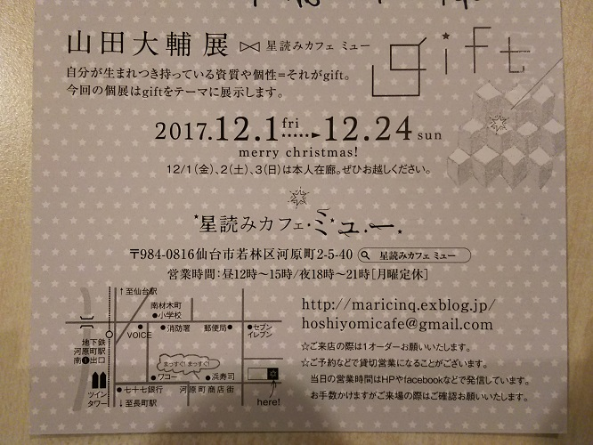 DSC_0131_201711212159201df.jpg