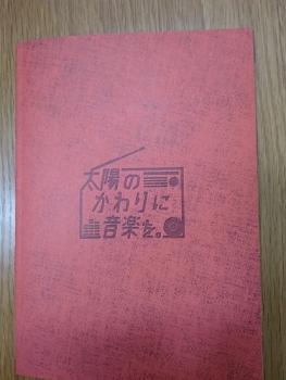 12-8.jpg