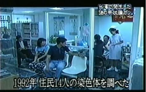 民生アパート4