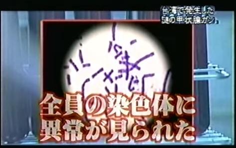 民生アパート6
