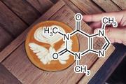 カフェインの吸入は危険ですか?