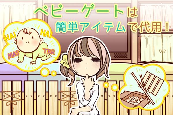 yuki-171206.jpg