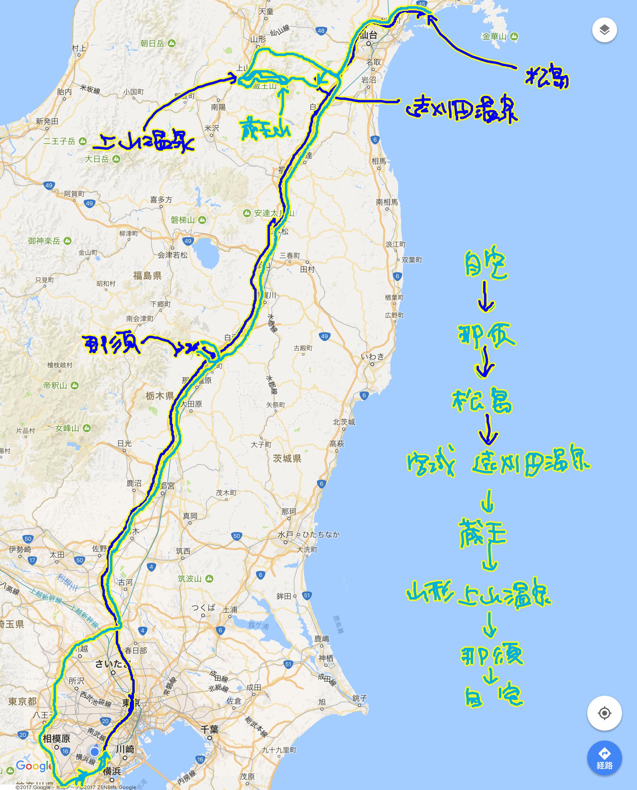 2017 10月 宮城〜山形 東北ドライブ旅行 行程地図 アウトランダーPHEV