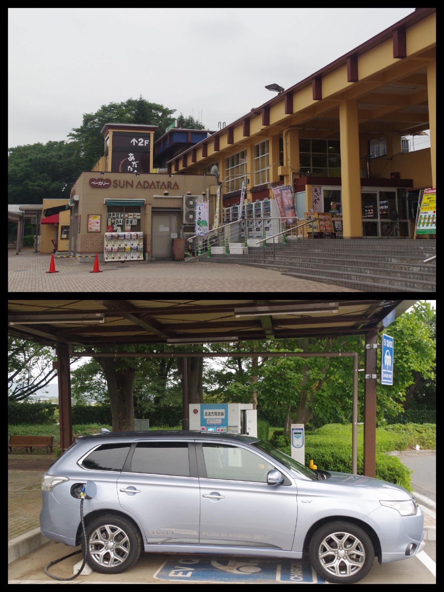 EV充電スポット 東北自動車道 安達太良PA 下り