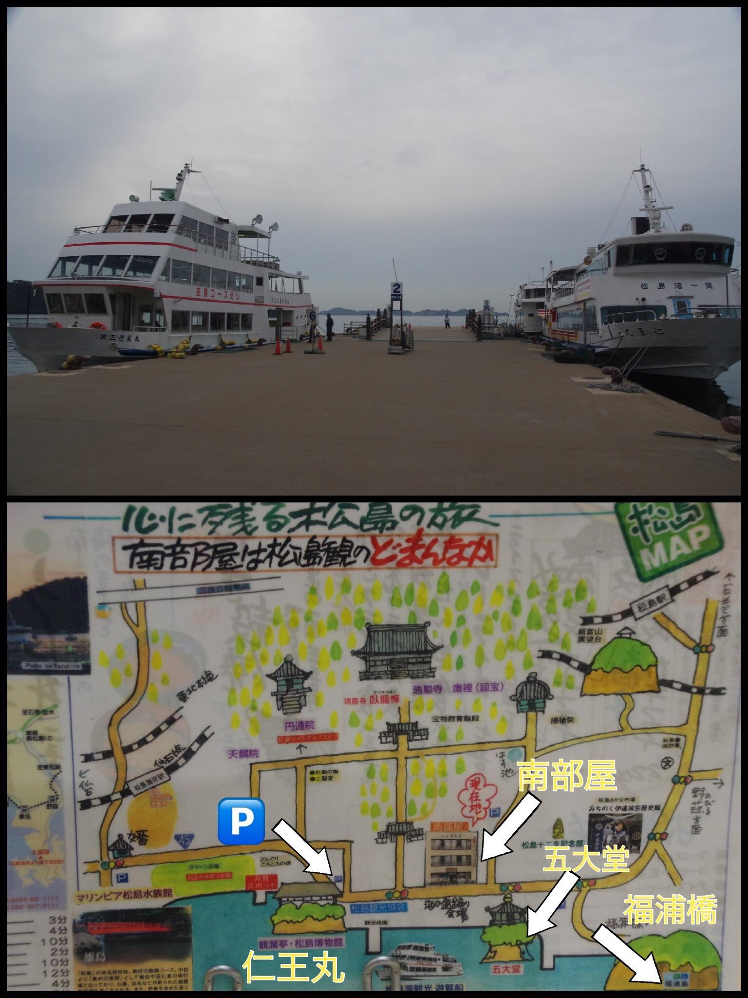 宮城 松島観光 遊覧船 仁王丸
