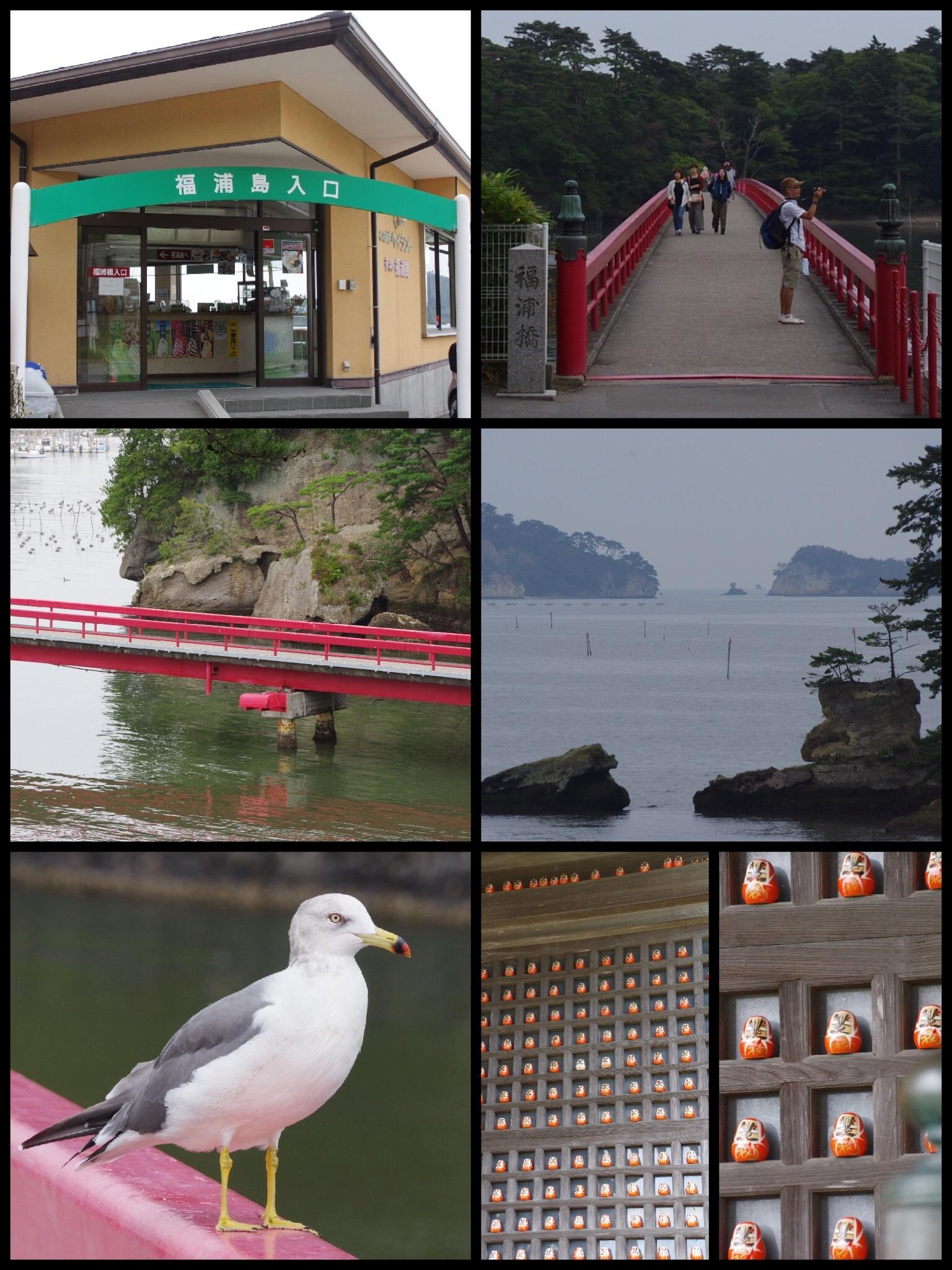 宮城 松島観光 福浦橋