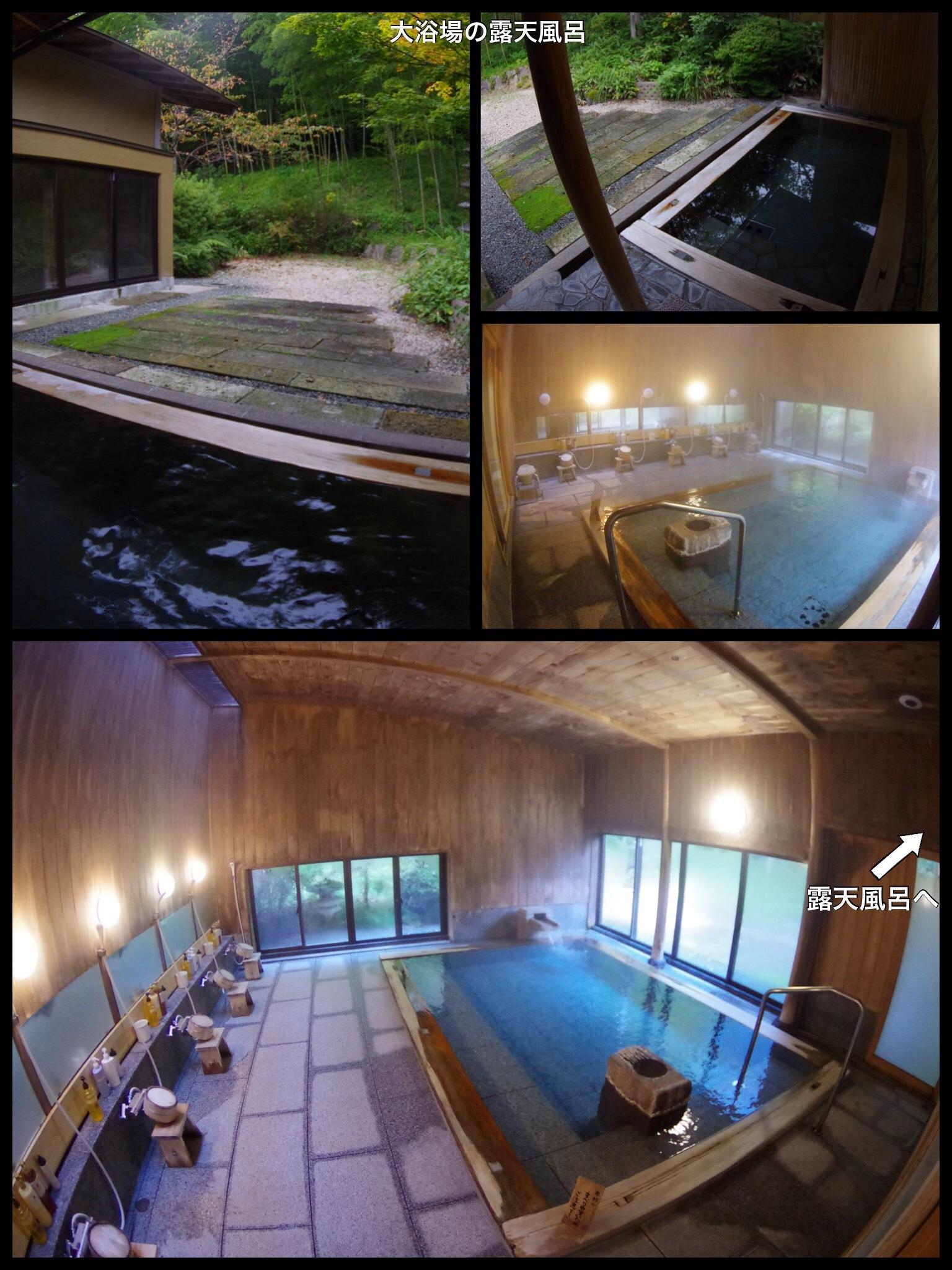 山形 上山温泉 名月荘 扇 宿泊記 大浴場