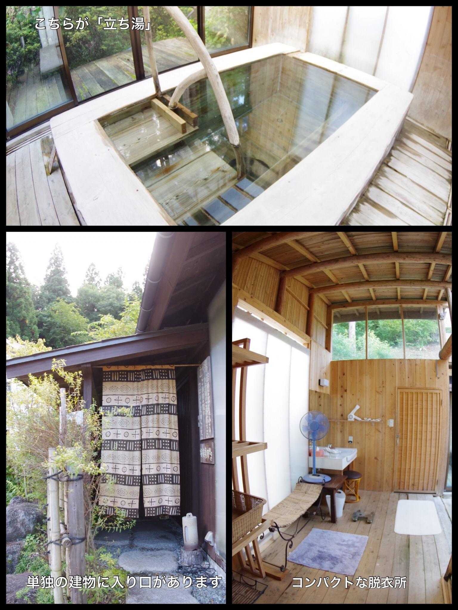 山形 上山温泉 名月荘 扇 宿泊記 貸切風呂 立ち湯