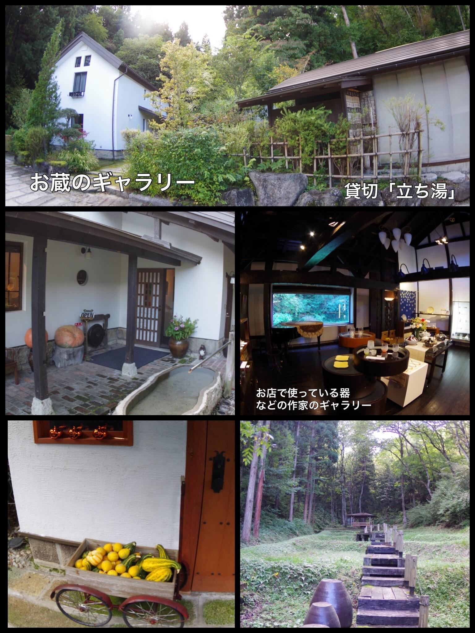 山形 上山温泉 名月荘 扇 宿泊記 共有施設 蔵のギャラリー