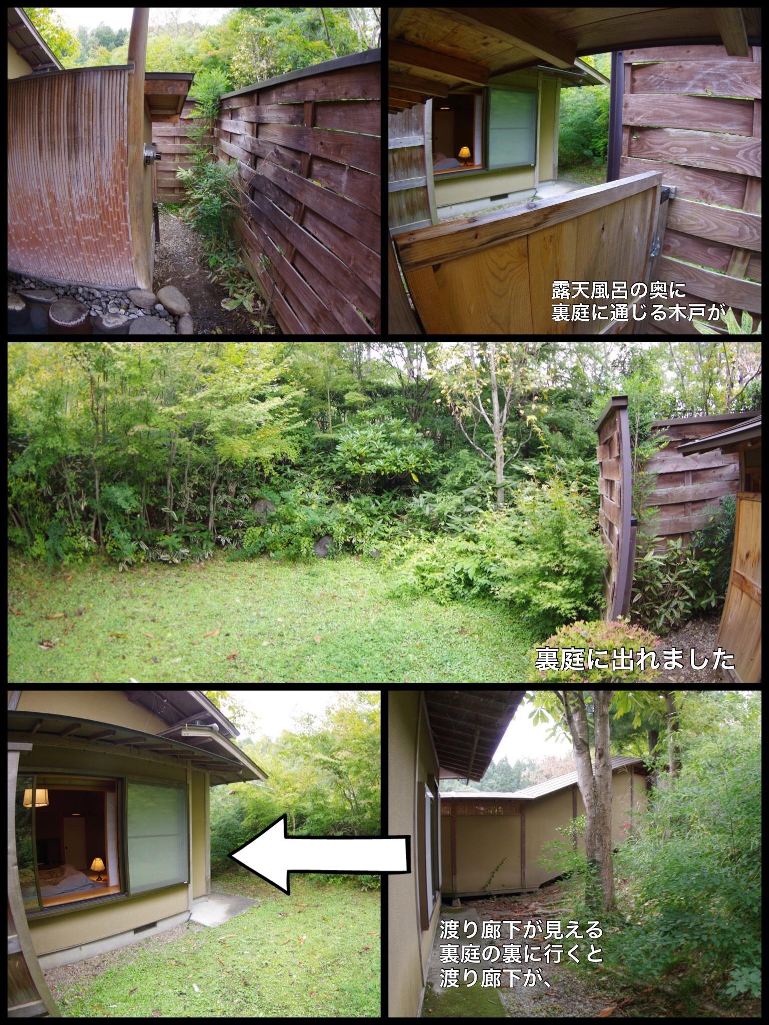 山形 上山温泉 名月荘 扇 宿泊記 部屋の施設