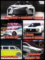 東京モーターショー2017 個人的電動車両EV PHEVベスト10