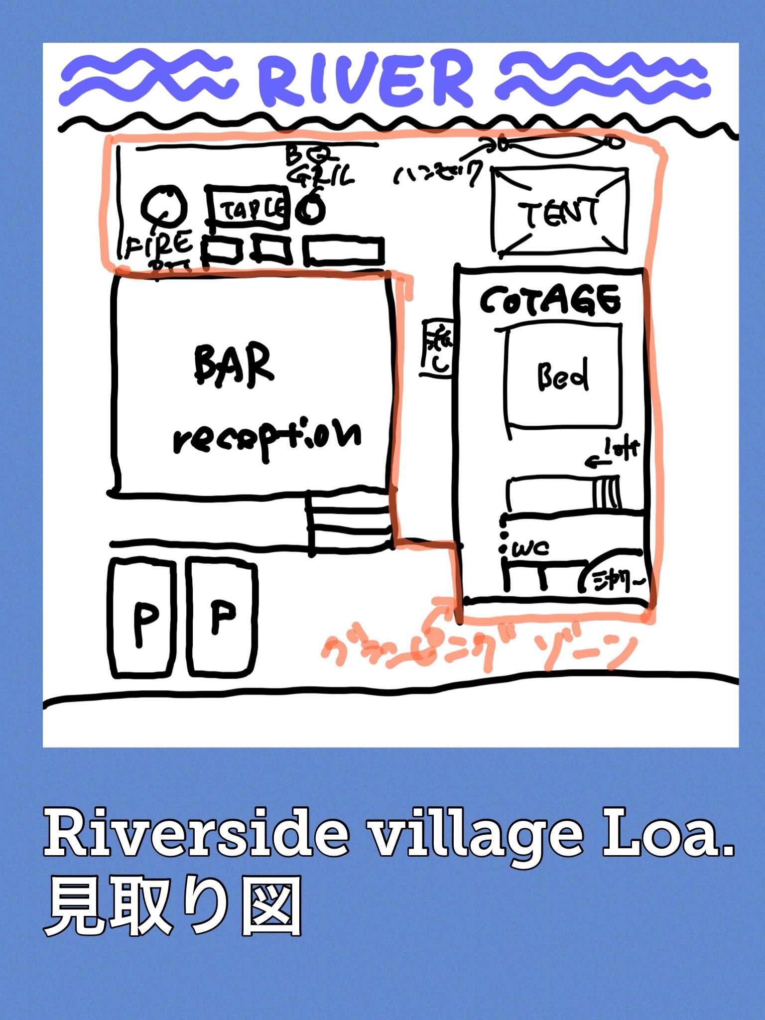 九十九里 千葉リバーサイド ヴィレッジ ロア river side village loa グランピング
