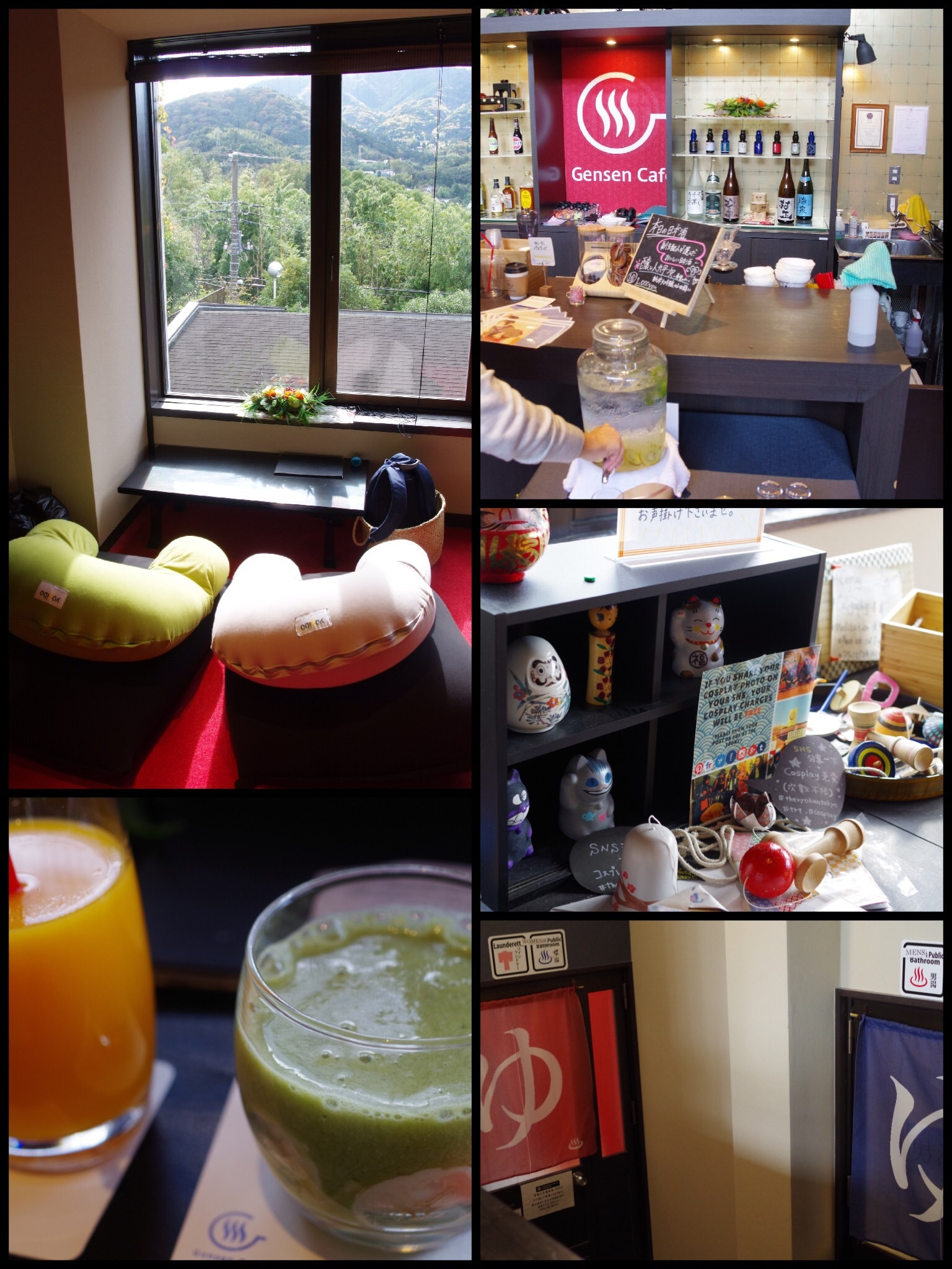 Gensen cafe the ryokan Tokyo 湯河原 源泉カフェ Yugawara