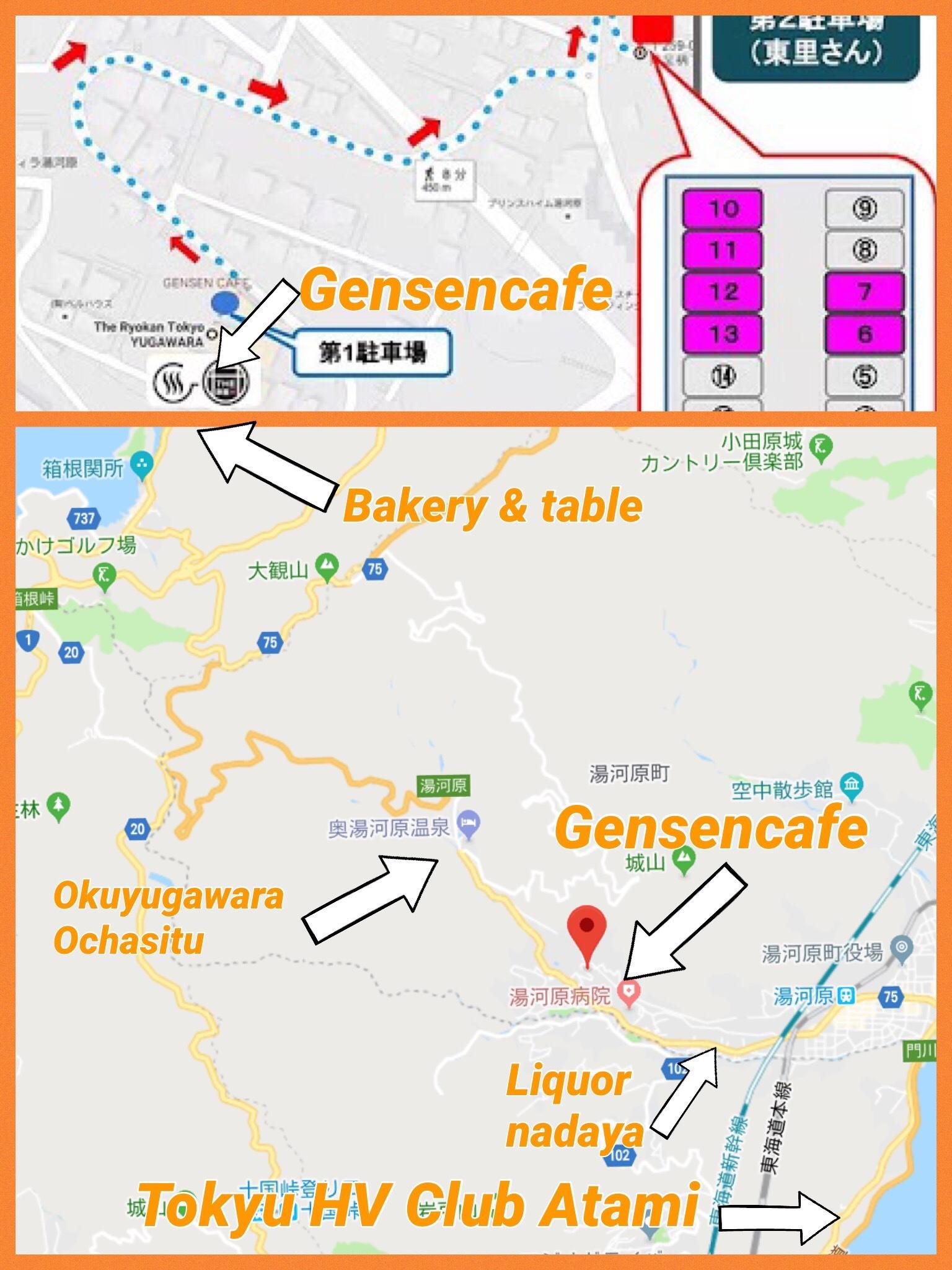 湯河原ドライブ地図 gensencafe map ゲンセンカフェ