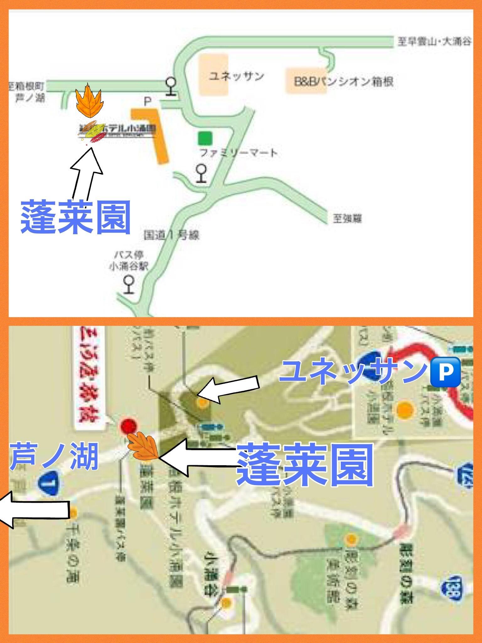 箱根蓬莱園 駐車場 マップ 地図