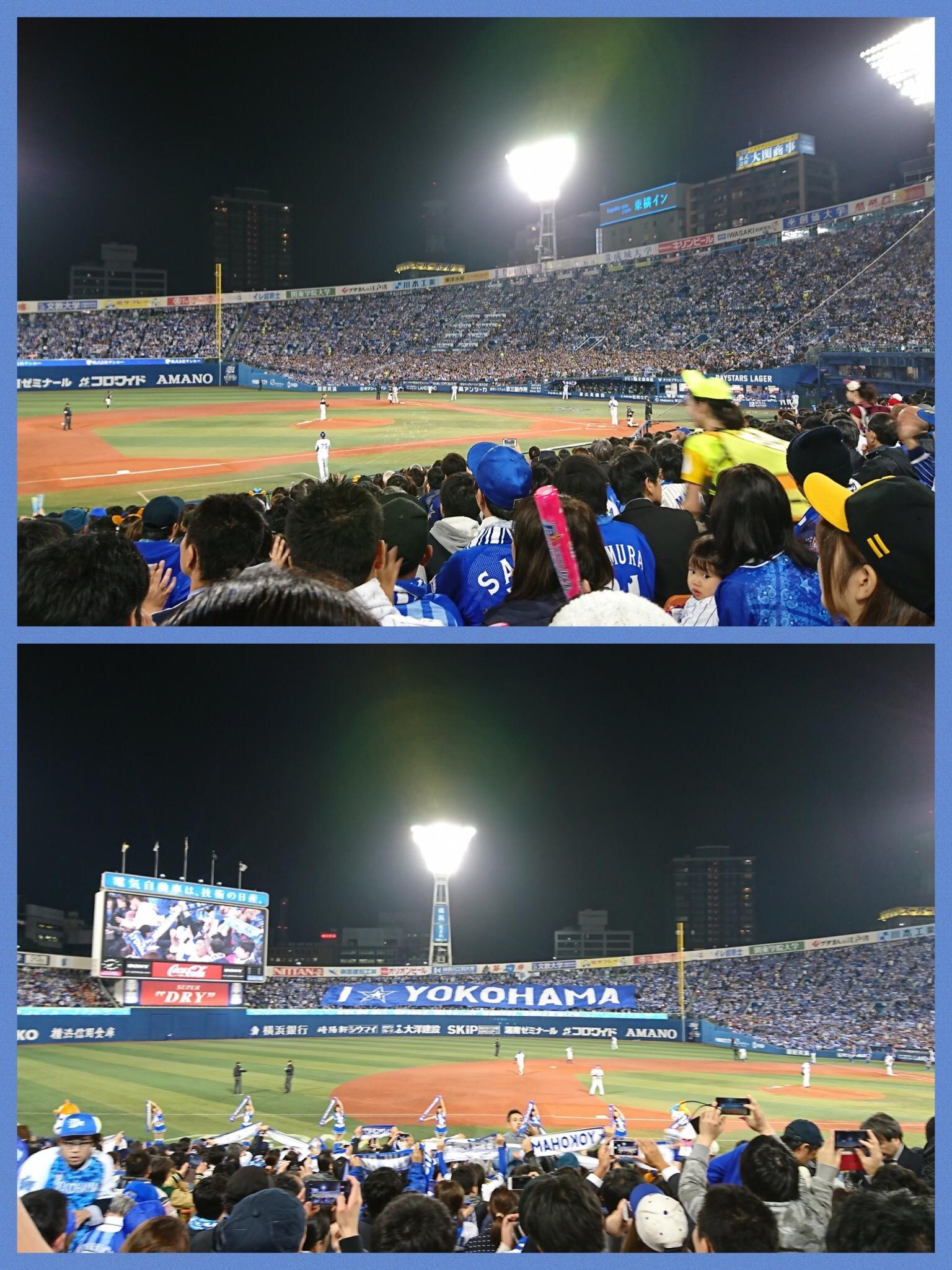 横浜スタジアム 日本シリーズ2017 ベイスターズvsダイエーホークス 4戦
