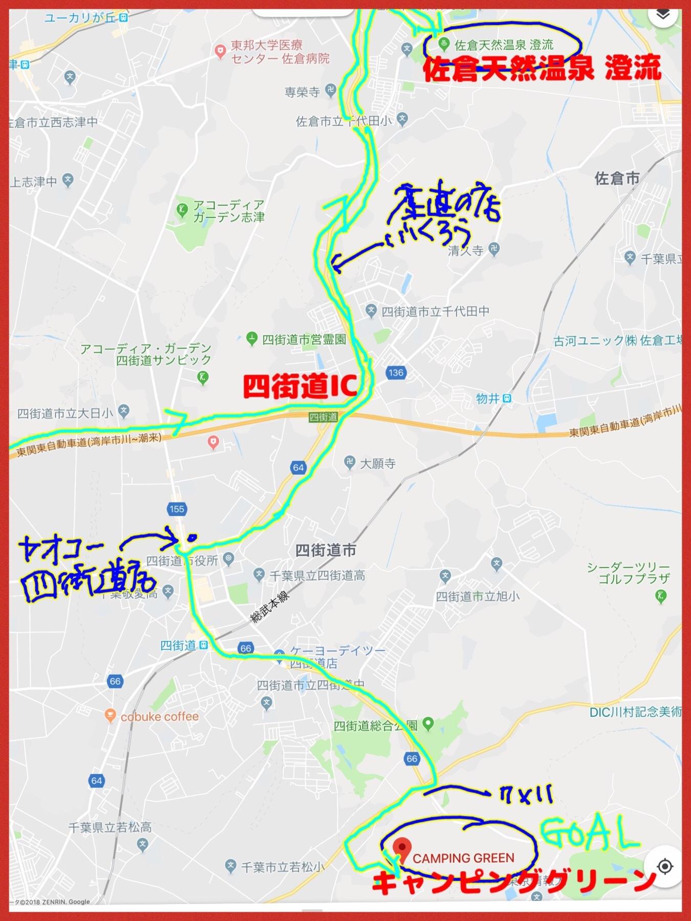 キャンピンググリーン千葉 地図 アクセス