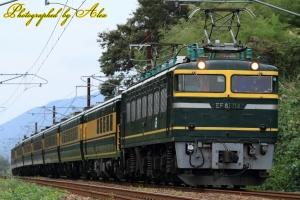9216レ「サロンカーいこま号」(=EF81-114牽引)