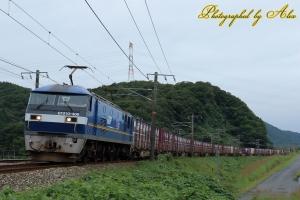1086レ(=EF210-306牽引)